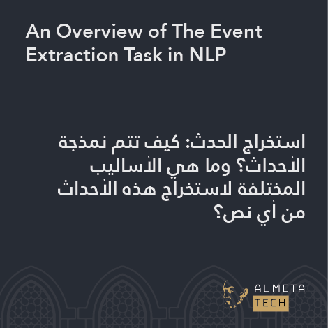 An Overview of The Event Extraction Task in NLP
