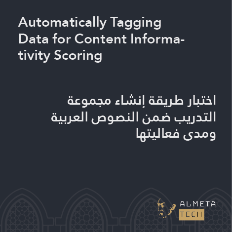 Automatically Tagging Data for Content Informativity Scoring