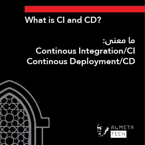 What is CI and CD?