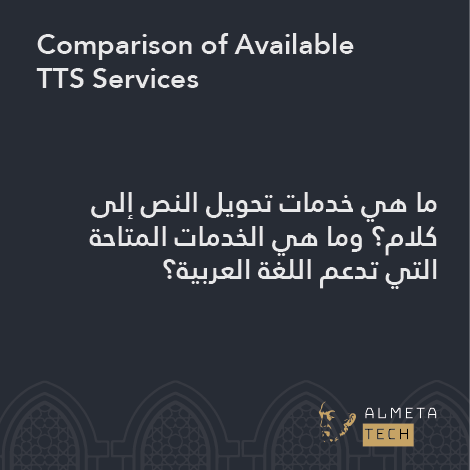 Comparison of Available TTS Services