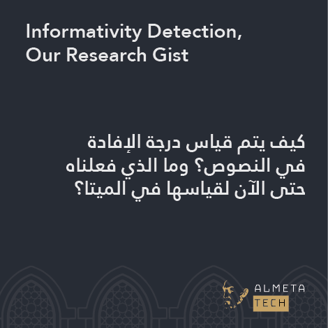 Informativity Detection, Our Research Gist
