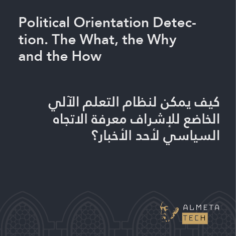 Political Orientation Detection. The What, the Why and the How