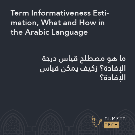 Term Informativeness Estimation