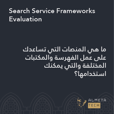 Search Service Frameworks Evaluation