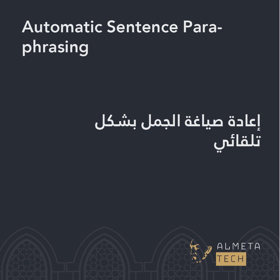 Automatic Sentence Paraphrasing Almeta Paraphrase Maker