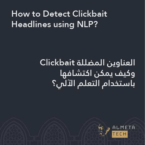 How to Detect Clickbait Headlines using NLP?
