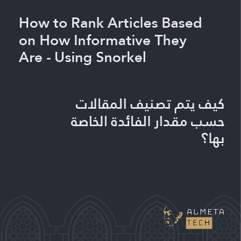 How to Rank Articles Based on How Informative They Are